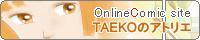 TAEKOのアトリエ